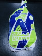 ALSAFFA FROZEN WHOLE CHKN 800G